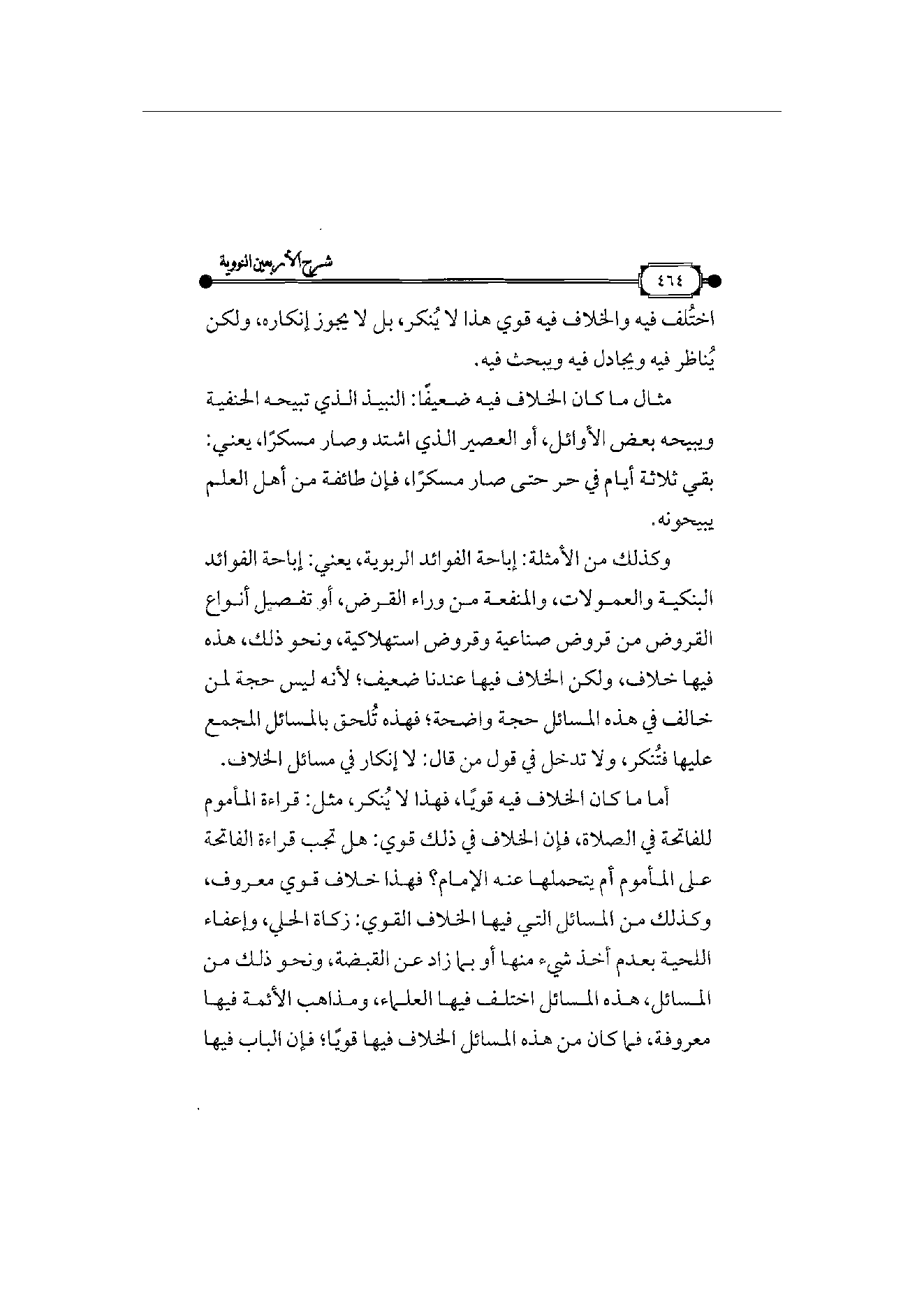 Page 465