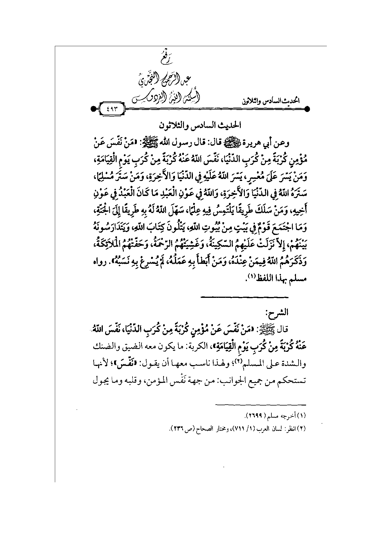 Page 494