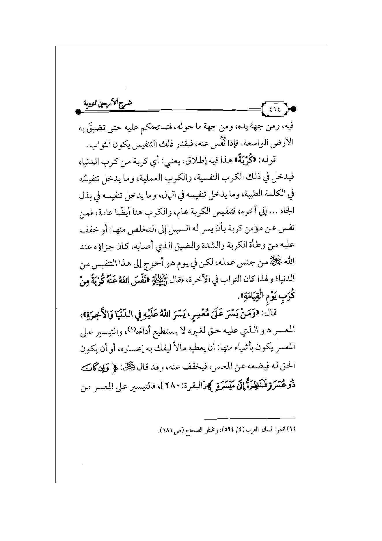 Page 495