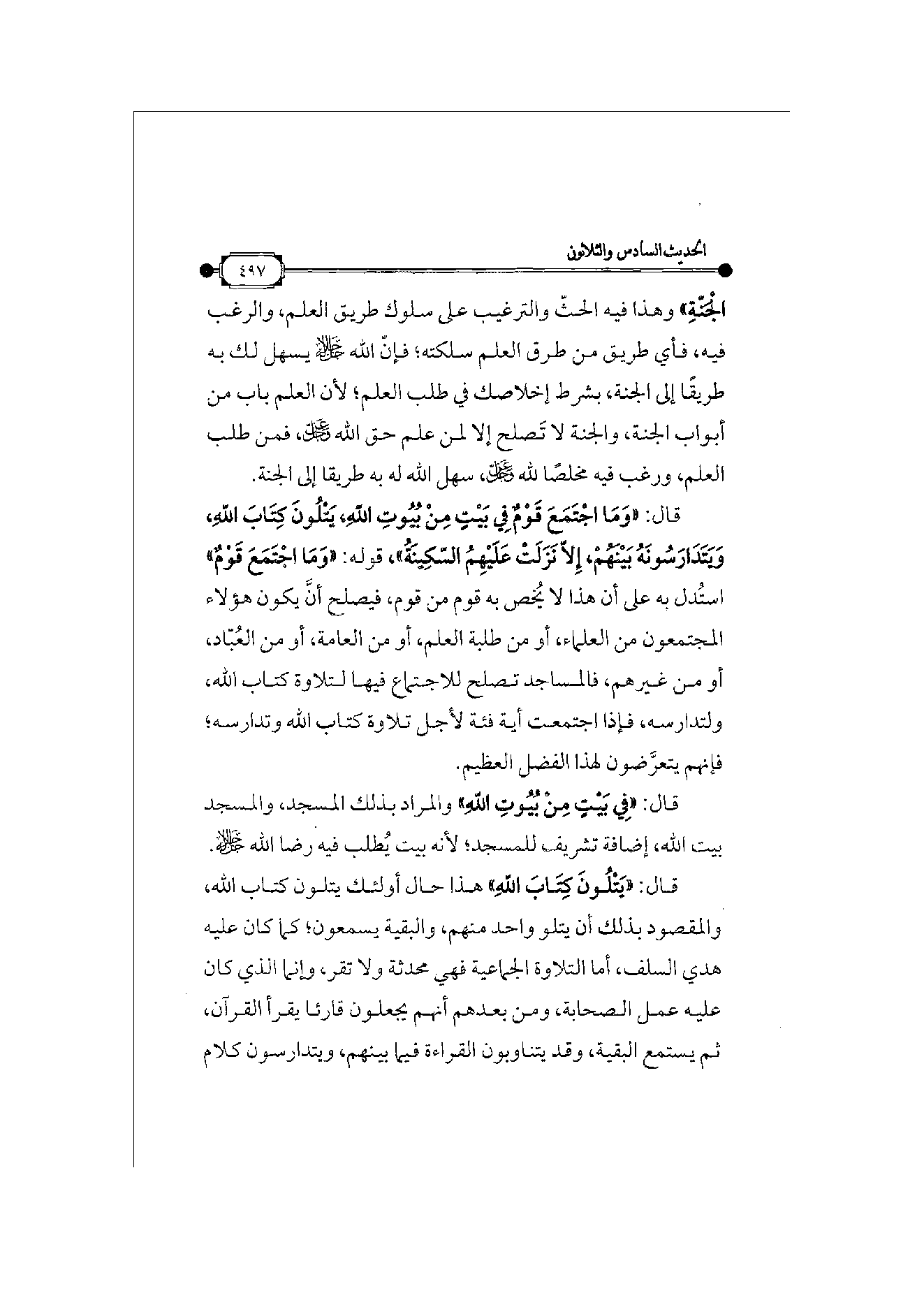 Page 498
