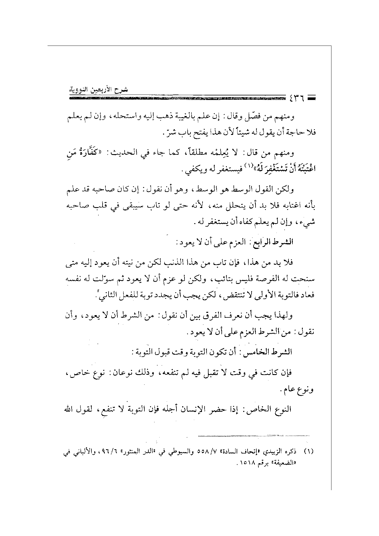 Page 436