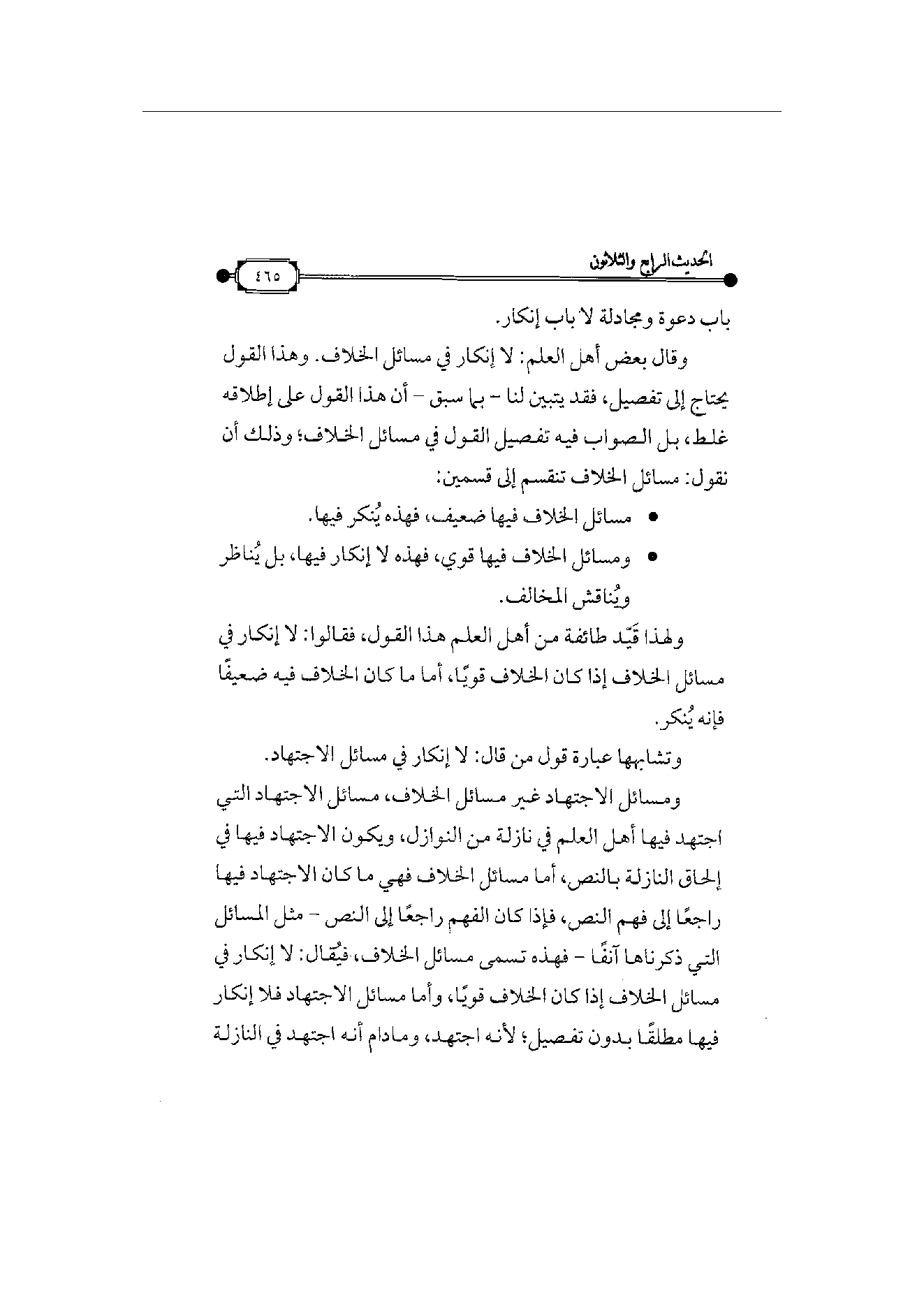 Page 466