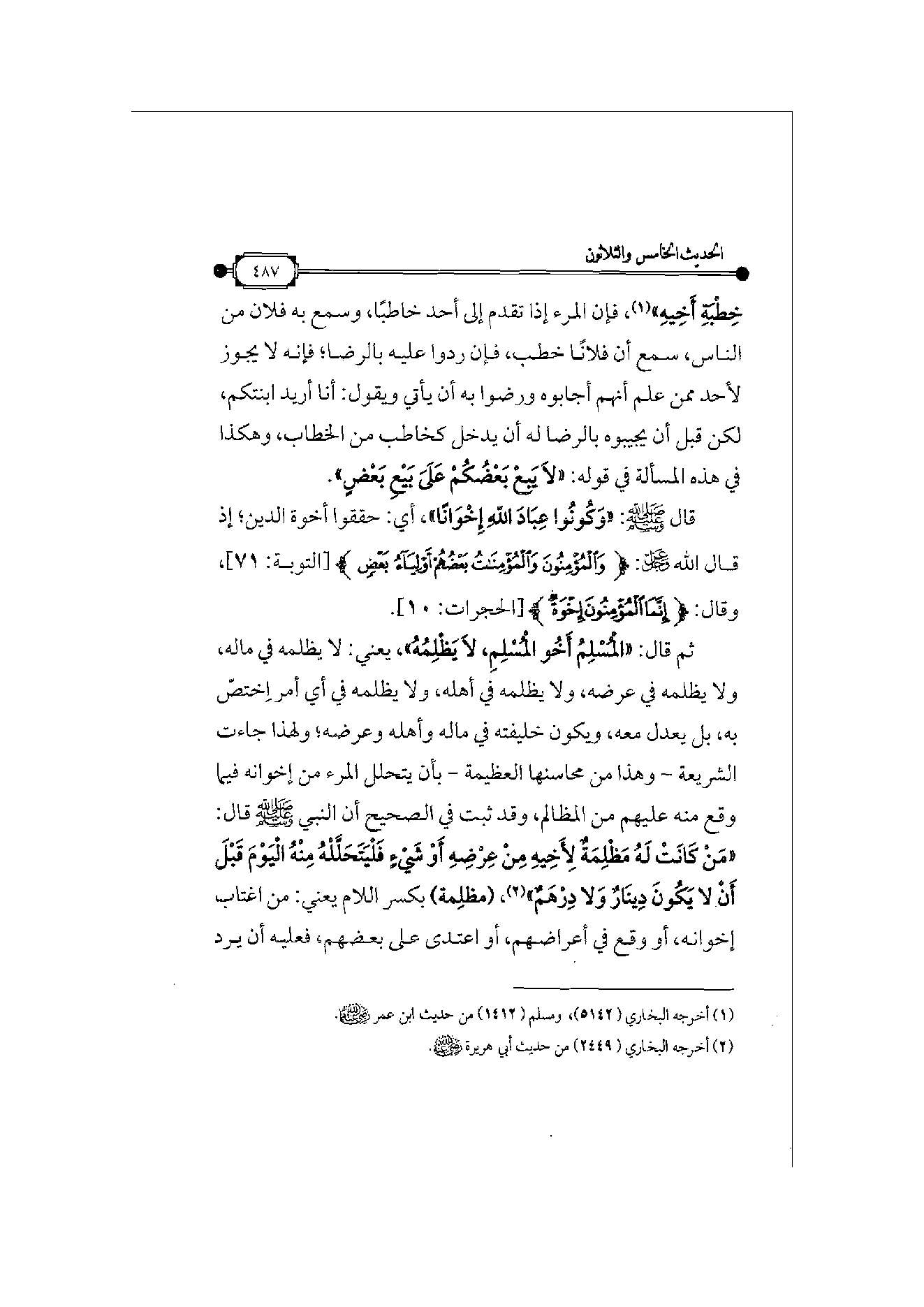 Page 488