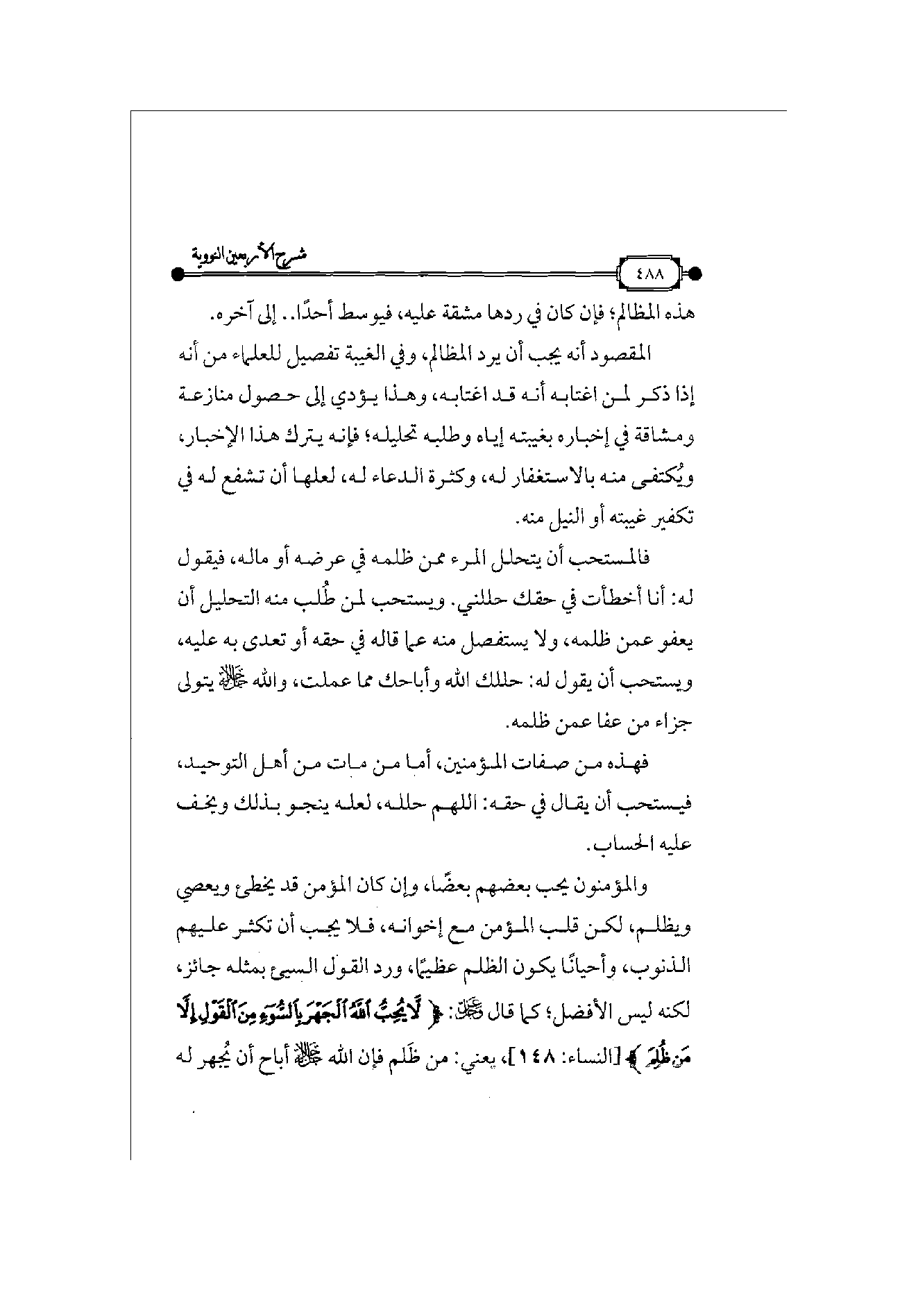 Page 489